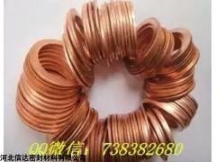 廊坊信达密封材料铜垫价格