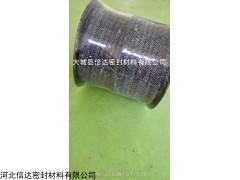 芳纶盘根生产厂家价格