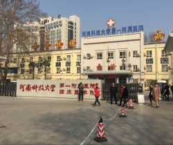 河南科技大学第一附属医院采购徕卡DM2000荧光显微镜