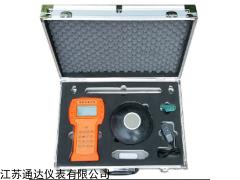 水泵站手持超声波水深仪