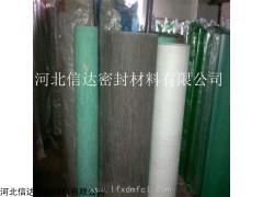 河北信达厂家直销高压石棉板价格