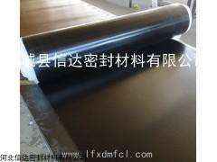 白色进口氟橡胶板价格