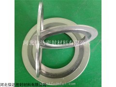 DN40 PN6.3金属缠绕垫片价格