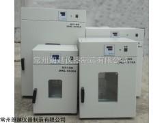 DHG-9420A立式鼓風干燥箱廠家
