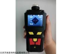 手持式H2S检测报警仪,泵吸式H2S测量仪,H2S测定仪