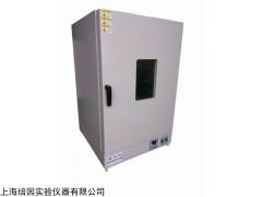 上海培因DHG-9070A电热恒温鼓风干燥箱,数显鼓风烤箱