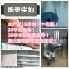 阳光房防晒膜,彩钢隔热保温膜,铝箔气泡膜