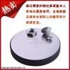 175-750 HV5标准C级维氏显微硬度计专用硬度块