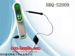 猪牛羊多功能语音电子体温计HRQ-S2009