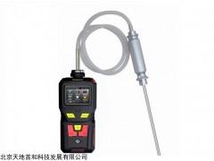 手持式CL2检测报警仪,泵吸式氯气测量仪,CL2测定仪