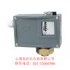 D500/7DK压力控制器,上海D500/7DK压力控制器