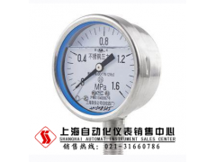 Y-100BFZ耐震压力表 上海自动化w88优德有限公司