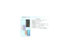 SZD-A液位调节仪,液位调节仪价格