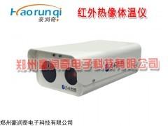 豪润奇DL-R8红外热像仪远距离非接触测量,快速安全