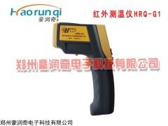 豪润奇工业红外测温仪参考价格
