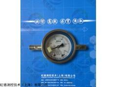 上海虹德生产差压压力表CYW-152B不锈钢差压表