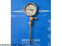 电接点温度计WTYY-1020远传温度计防爆温度计