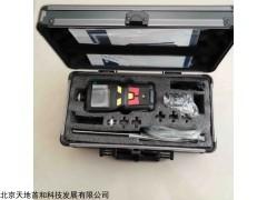 手持式丁烷检测报警仪,泵吸式四合一测量仪,复合气体测定仪