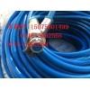 矿用通信拉力电缆MHBYV-7-1