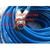 拉力电缆 MHYBV-7-1-100米