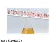 灯塔焦油氨水分离剂价格,灯塔焦油氨水分离剂生产厂家