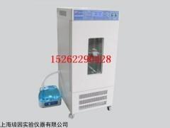 上海培因LHS-150恒温恒湿箱,液晶微生物培养箱