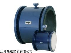 苏州一体式工业污水流量计现货供应