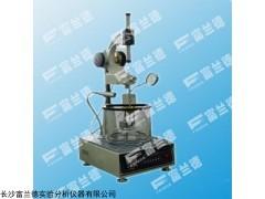石油蜡、石蜡、针入度石油蜡针入度测定仪