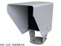 JT-FW1非接触式路面温度检测器,厂家直销,温度仪