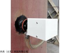 JT-FC11粉尘浓度检测仪,厂家直销,粉尘仪