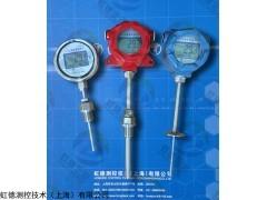 SXM-B防爆温度计数字温度计就地温度显示仪