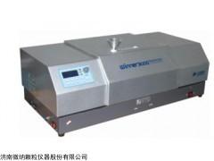 干法激光粒度仪