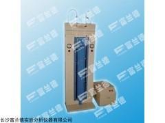 烃类测定、液体石油烃类,液体石油产品烃类测定仪
