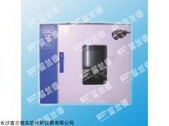 液压油、热稳定性、测定仪液压油热稳定性测定仪
