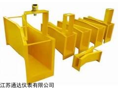 污水处理厂玻璃钢巴歇尔槽