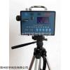 CCHZ-1000 矿用粉尘测量仪