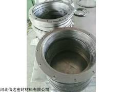 DN25  信达厂家销售石墨复合垫片,石墨垫,高强垫