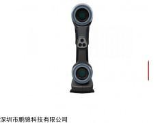 形创品牌HandySCAN 3D系列手持三维扫描仪