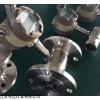 甲醇常用流量计