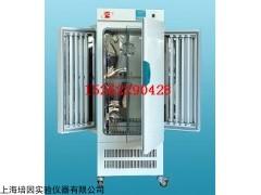 上海培因智能人工气候箱\450L可编程植物生长箱