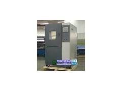快速温度变化试验箱ZY/KWB-225厂家
