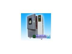 ZY/GDW-50,小型高低温试验箱ZY/GDW-50L