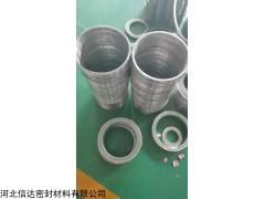 DN25  PN1.6荆州八角垫片经销商