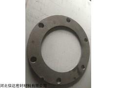 DN25  PN1.6建阳厂家直销石墨复合垫片