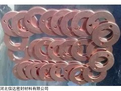 8*18*2钟祥厂家直销退火紫铜垫片价格