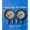 虹德差压压力表CYW-152B不锈钢差压表