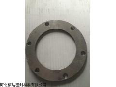 DN25 PN1.6广水厂家销售石墨复合垫片供应