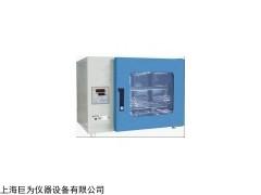 JW-DHG-9140A鼓风干燥箱,上海鼓风干燥箱生产厂家