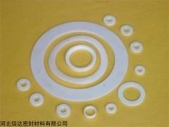DN25 PN1.6襄樊厂家直销聚四氟乙烯垫片价格