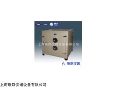 直銷數顯鼓風干燥箱,101A系列數顯鼓風干燥箱
